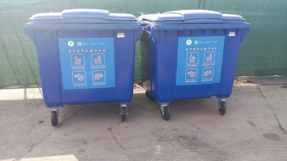 В СВАО установили контейнеры для сбора отходов нового образца
